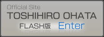 Official Site TOSHIHIRO OHATA